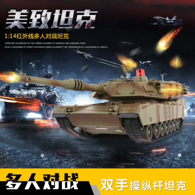 US-induced charging large remote control tank paternity battle tank model off-road remote control car children toy tank