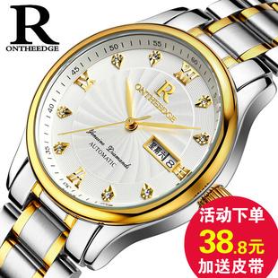 超薄防水精钢带石英男女手表男士腕表送皮带学生女士男表手表