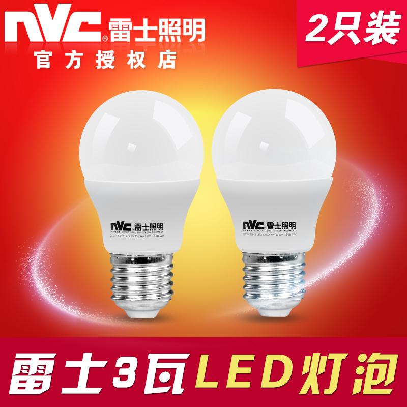 雷士照明led灯泡E27灯头3瓦LED灯带超高亮灯管客厅吊顶筒灯光源