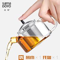尚明透明高硼硅耐热玻璃七克功夫茶器茶具套装茶壶公道杯茶杯套组