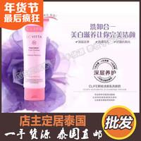【官方授权】泰国正品clife洗面奶卸妆洁面乳祛痘清洁肌肤毛孔