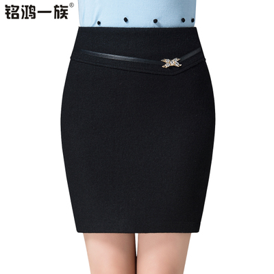 Ming-hung family after autumn and winter women woolen skirts package hip skirt bust skirt slit skirt package female Q145279