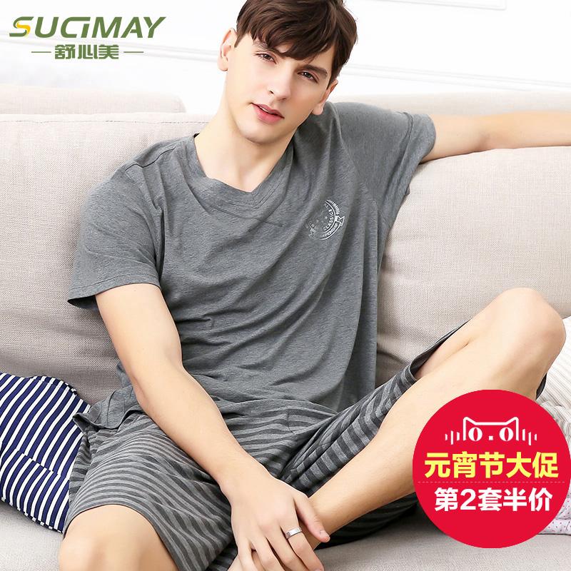 可外穿纯棉短袖睡衣男夏季男士家居服春夏套装