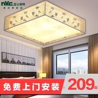 雷士照明欧式卧室灯 客厅吸顶灯浪漫温馨现代房间灯羊皮灯ESX9009