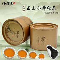 正山小种新茶春茶 正宗武夷山特产 有机无公害红茶铁罐包装200g