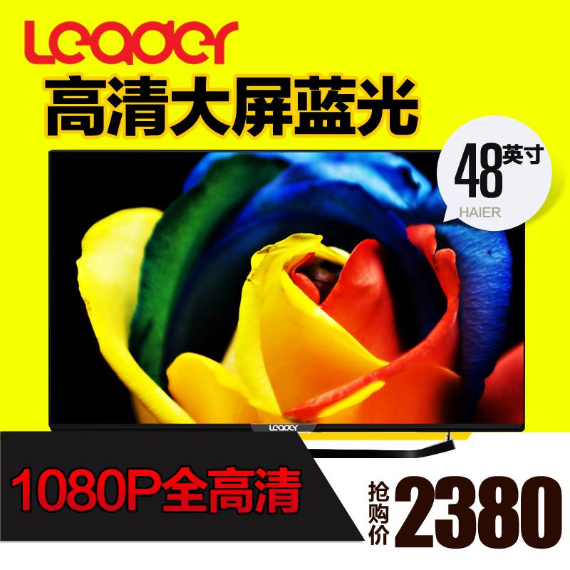 海尔 Leader/统帅 TS48M 48英寸智慧流媒体平板高清液晶电视机
