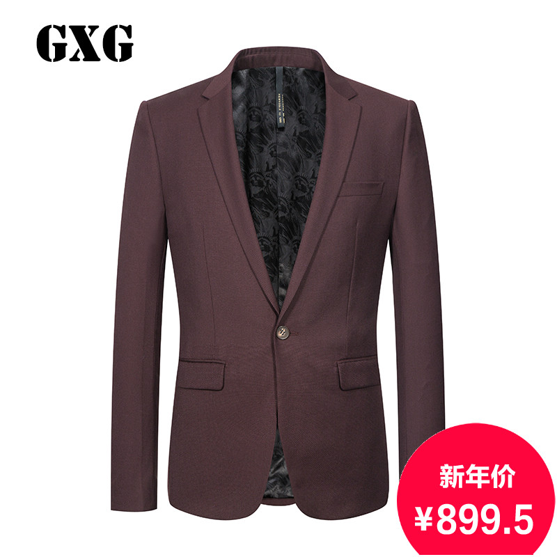 男士酒红色西服_GXG男装春季新款西服外套 男士时尚酒红色精致套西西装上装#53113