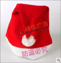 Christmas hat Christmas decorations Non-woven Christmas festive supplies A228 cap cell phone store activities