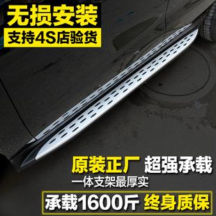 专用于奔驰GLE320踏板ML400脚踏板GL350侧踏板新款GLA200踏板原装