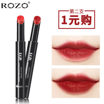 ROZO口红持久保湿不脱色咬唇妆学生正品防水西柚南瓜豆沙色非韩国