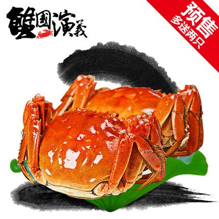 【阳澄湖大闸蟹】8只大闸蟹2.3-2.6两 领券后49元包邮!