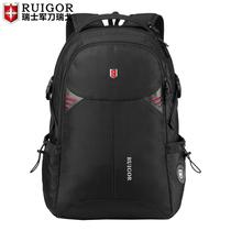 瑞戈瑞士军刀双肩包男士旅行包女中学生书包商务休闲15寸电脑背包
