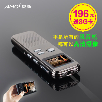 Amoi A78 authentic miniature remote-definition video pen camera pen recorder professional noise reduction MP4 player