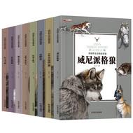 野生动物故事集全8册 媲美沈石溪动物小说全集 儿童 ...