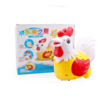 Free shipping kids children electric cock sing music lighting Wheels walking baby toys genuine 3C