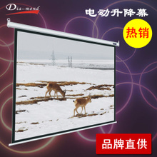 Diamond projector screen 60 * 60 inches electric curtain white plastic 1:1 the projector screen projector projection screen projection