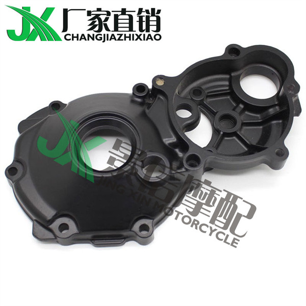 Suzuki Hayabusa GSXR1300 99-07 08-12 years cap motor started on the right side of the engine cover