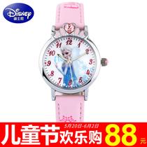 迪士尼手表儿童女孩防水小学生夜光石英表女生冰雪奇缘卡通女童表