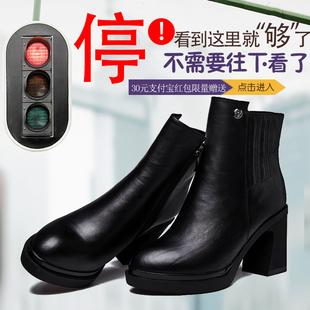 圆头马丁靴潮女式短靴短筒真皮鞋英伦风冬季加绒粗跟超高跟侧拉链