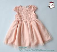 夏季女童纯棉欧根纱蓬蓬裙六一儿童白色仿真丝公主裙花童礼服裙
