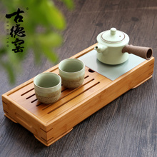 Goodall high-grade japanese-style your kiln kiln a pot of two cups of two ceramic tea set suits large dry bubble bamboo tea tray teaset