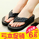 Female Slippers Flip-flops, Thick-soled Platform High Heel Summer Beach Huts Drag Wedges to Wholesale