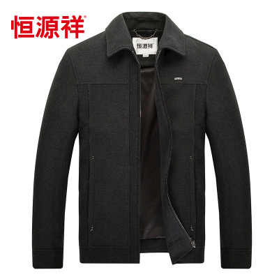 Heng Yuan Xiang 2014 Spring and Autumn new men jacket jacket middle-aged father with casual thick coat