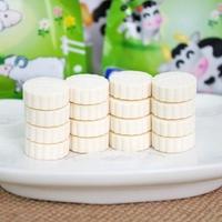 进口零食日本大和制果 牧场之朝牛乳片 宝宝零食牛奶片 奶酪贝50g