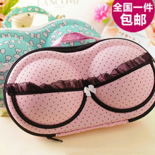 Packages mailed 2648 cute underwear boxes With cover portable dustproof bra pants socks tidy package travel