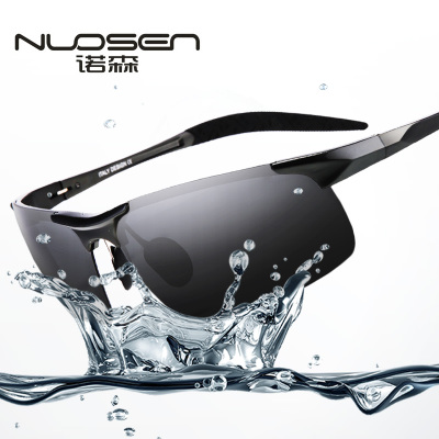 Northern New polarizer sunglasses men sunglasses influx of people male sports car drivers night vision lens sunglasses