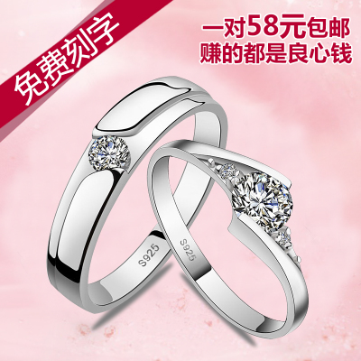 Couples Rings Sterling Silver Rings Men female Korean jewelry ring original meaning of a birthday gift for lettering
