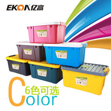 Hundred million high EK - 430/630 place content box car locker locker box car sorting box car trunk