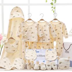 新生儿纯棉内衣礼盒套装初生满月宝宝用品婴儿礼盒0-12个月衣服