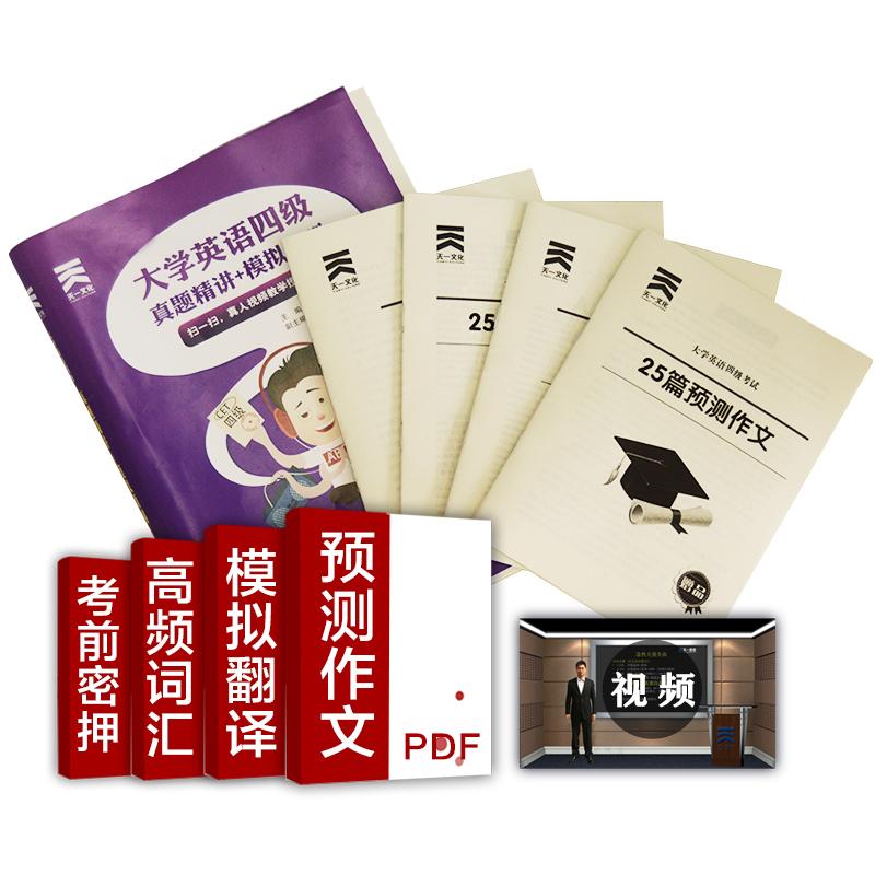 【9.1白菜价】福利,淘宝天猫白菜价商品汇总