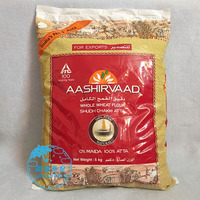 INDIAN FOOD印度食品AASHIRVAAD WHOLE WHEAT FLOUR ATTA全麦面粉