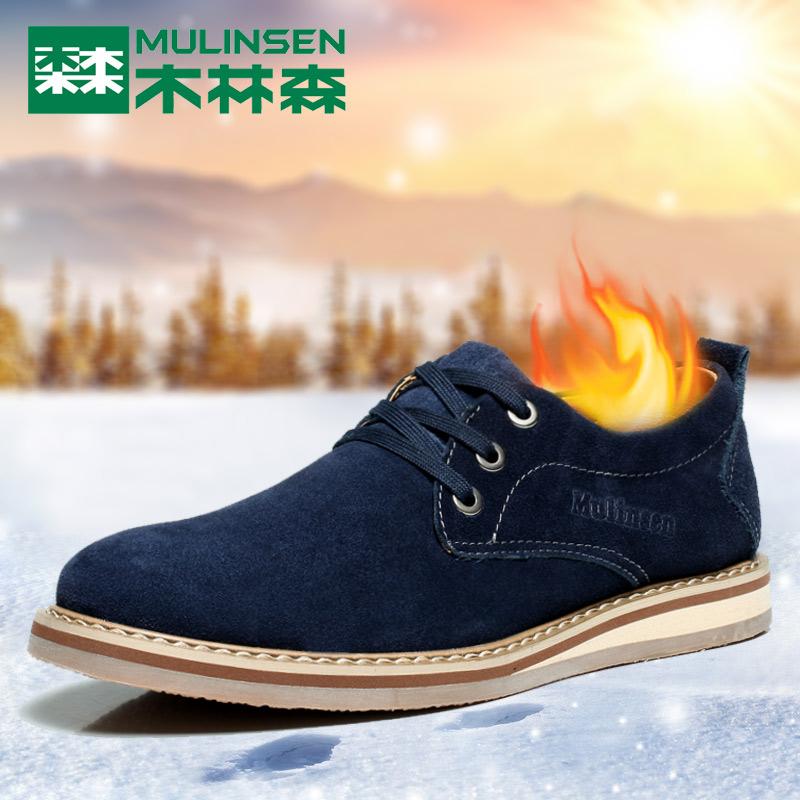 木林森秋冬季加绒保暖休闲鞋2016新款英伦潮男鞋反绒皮鞋加棉鞋子