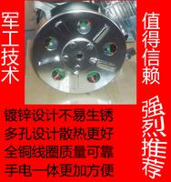全套  电动车发电机 配件 纯铜发电机 定子 转子
