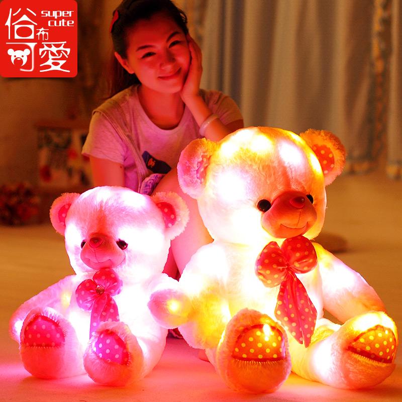 生日礼物儿童女孩抱抱熊