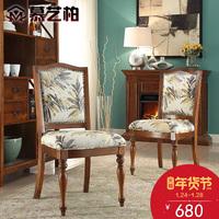 慕艺柏美式餐椅实木椅子美式乡村布艺餐椅家用软包椅靠背椅M2223