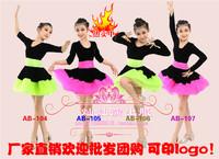 夏季新款儿童金丝绒拉丁舞裙 女童演出服装 少儿舞蹈服幼儿练功服