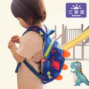 三美婴宝宝防走失包男童1-3岁幼儿园书包女童双肩背包儿童小包包