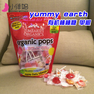 美国Yummy Earth 天然果汁有机棒棒糖 安全健康 1根价格