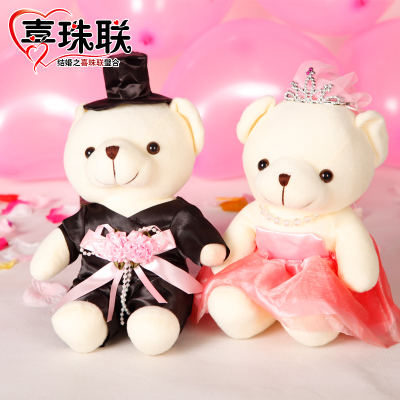 Flora wedding gift wedding presses doll one pair of wedding couple teddy bear plush toy doll wedding