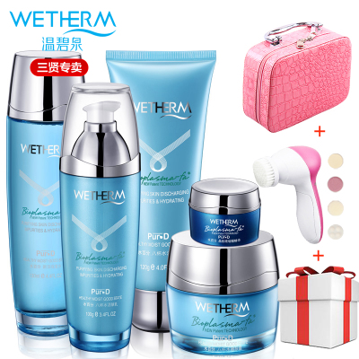 Wen Biquan eight glasses of water a cosmetics counter genuine eight glasses suit kiss Five-piece kit Moisturizing