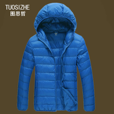 Minimalist trend winter hooded down jacket men Men Slim thin section was thin and lightweight jacket casual jacket