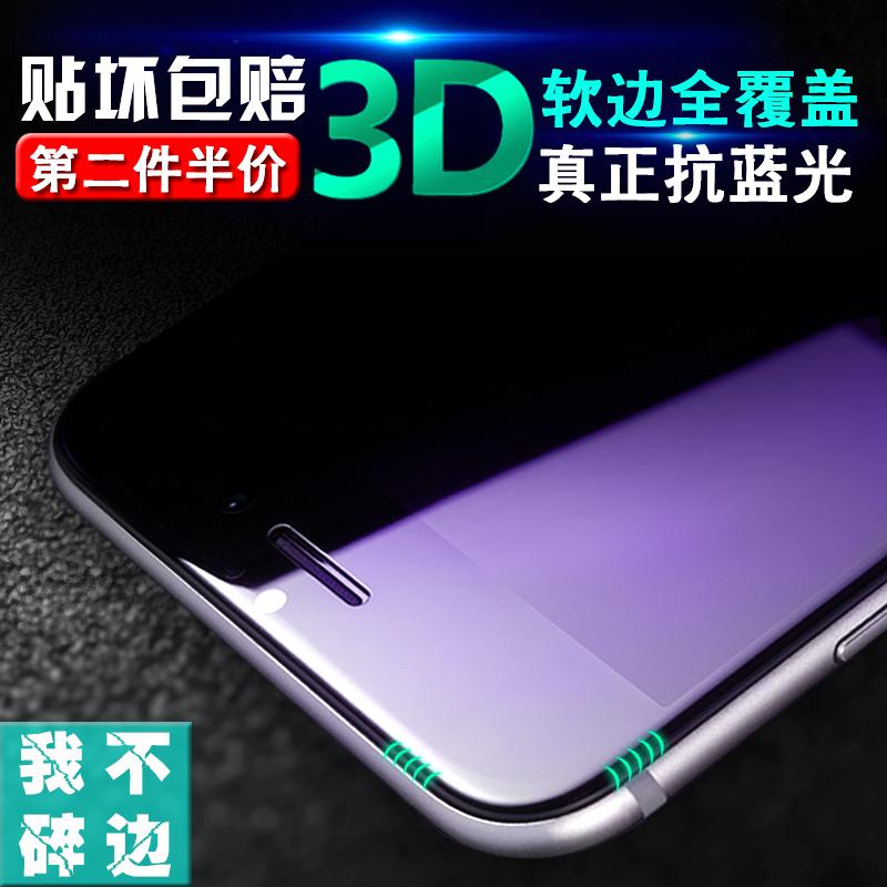 光帆 iphone6plus钢化玻璃膜 苹果6钢化膜6s手机7全屏全覆盖贴膜