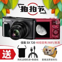 3期免息 Canon/佳能 PowerShot SX720 HS 家用旅游长焦数码相机