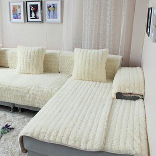 秋冬款防滑纯色长毛毛绒皮沙发垫坐垫布艺全盖米白色沙发套沙发巾