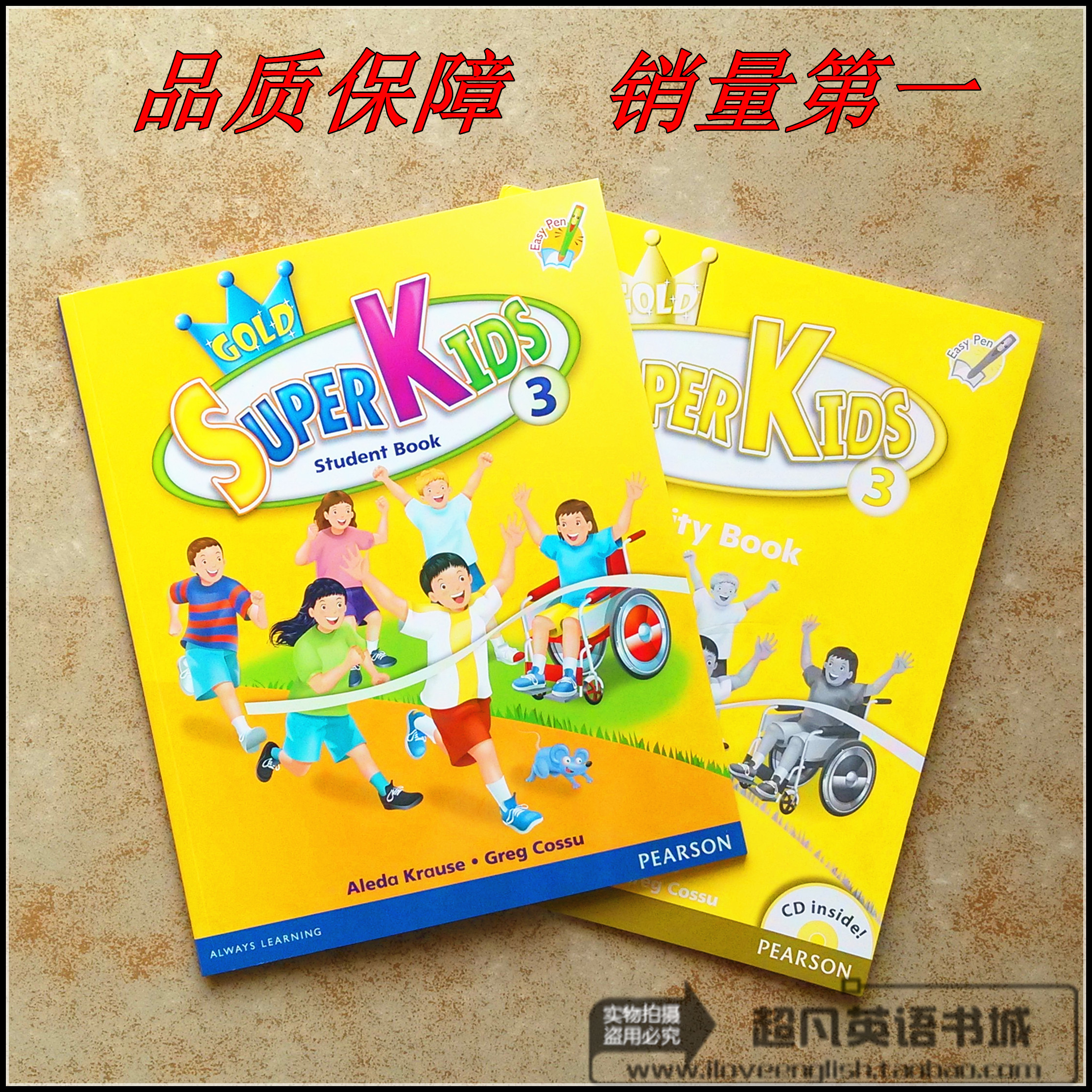 Elementary English Textbooks English Textbooks Super