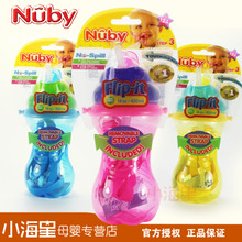 Mr Children than NUBY cup baby sippy cups 10149 to send straps thin straw cup 420 ml